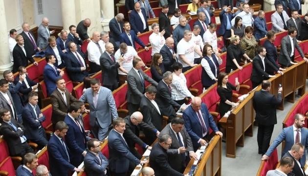"""Parlament Ukrainy przyjął ustawę """"językową"""""""