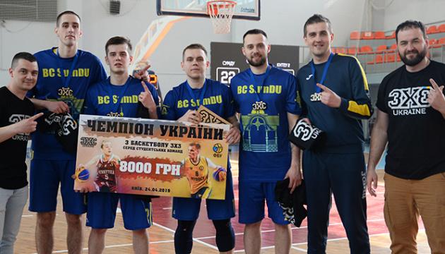 Студенти Сумського держуніверсітету стали чемпіонами України з баскетболу 3х3