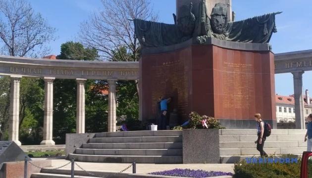 У Відні облили фарбою пам'ятник радянським воїнам