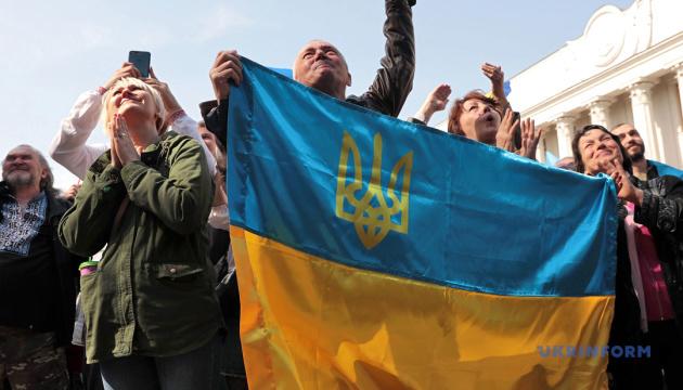 最高会議、ウクライナ語機能保障法を採択