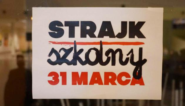 Польские учителя прекращают забастовку, которая длилась почти три недели