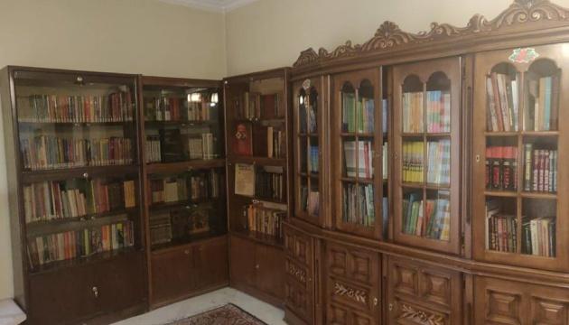 В Ірані відкрилися українська бібліотека і школа вихідного дня
