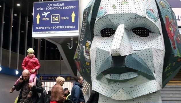 Арт-поїзд ГогольTrain вирушить з Києва у Маріуполь 26 квітня
