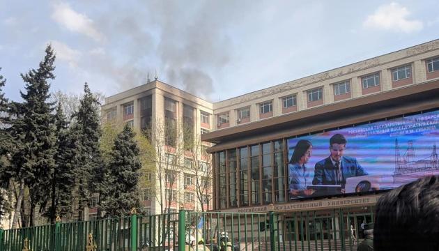 В Москве горел Институт нефти и газа