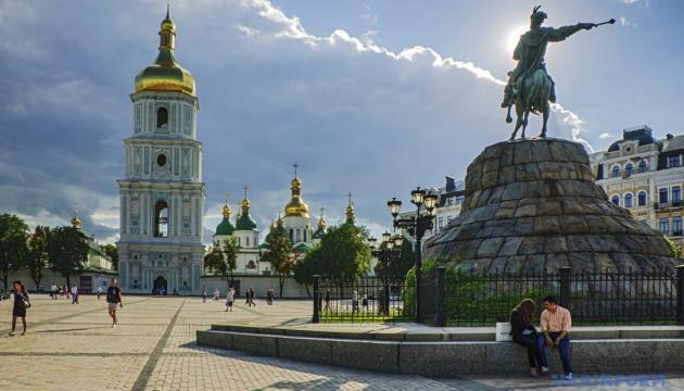 Для Києва створили чотири путівники про найпопулярніші види туризму