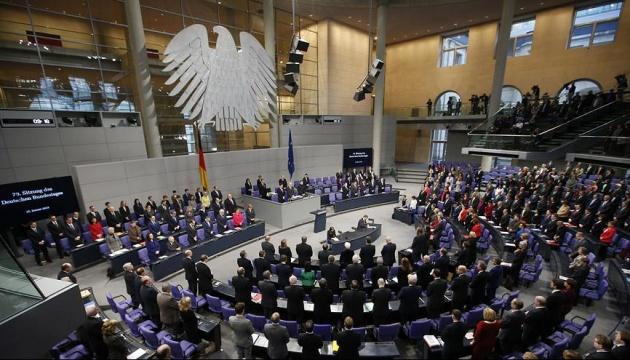 Бундестаг принял законопроект об избежании двойного соцстрахования с Украиной