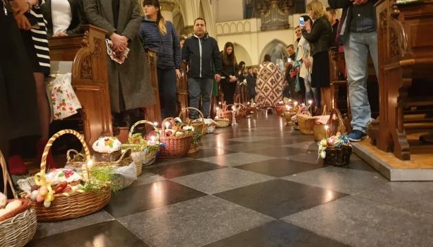 Українці у Нідерландах відсвяткували Великдень