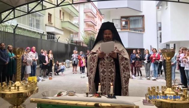 В Анкаре впервые состоялась Пасхальная служба на украинском языке