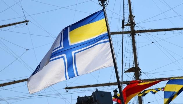 ВМСУ святкують 101 річницю підняття українського прапора на кораблях ЧФ