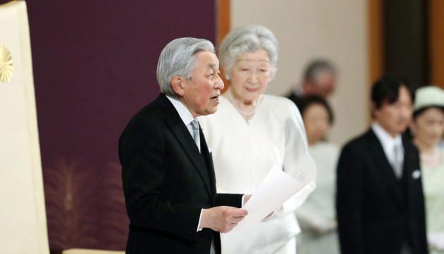 Зречення імператора: Акіхіто востаннє звернувся до японського народу