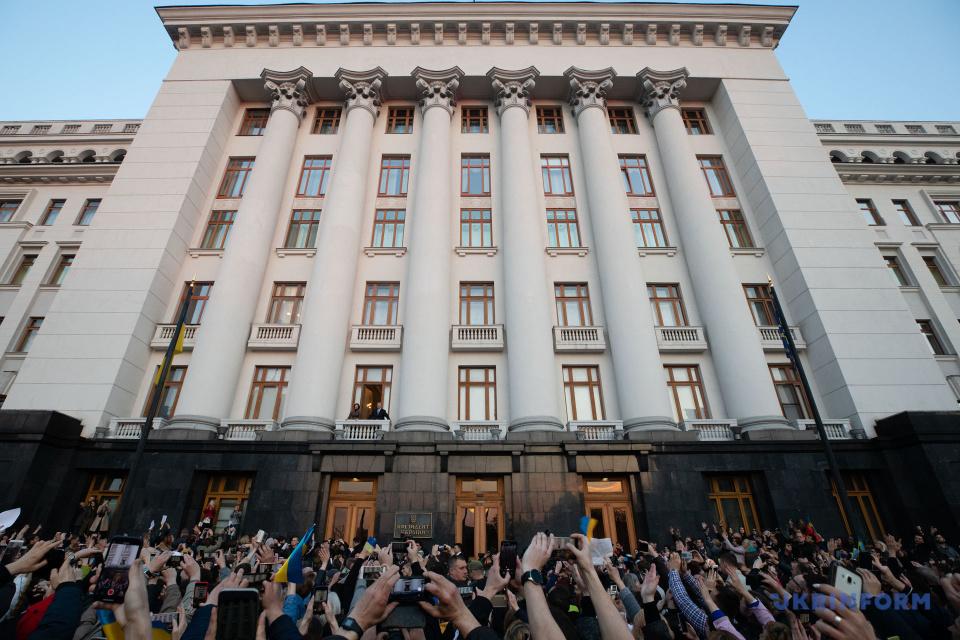 Акція подяки Петру Порошенку під АПУ / Фото: Палінчак Михайло