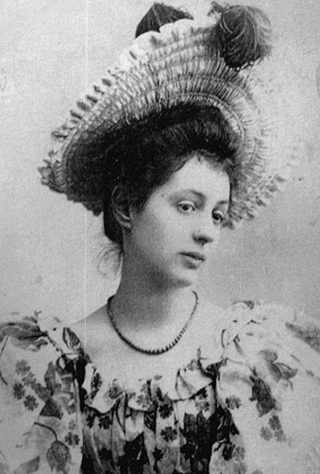 Александра Петровна Дурново