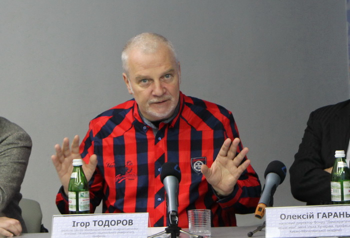 Ігор Тодоров. Фото: dif.org.ua