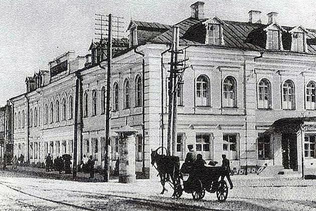 Маріїнська жіноча гімназія, Житомир