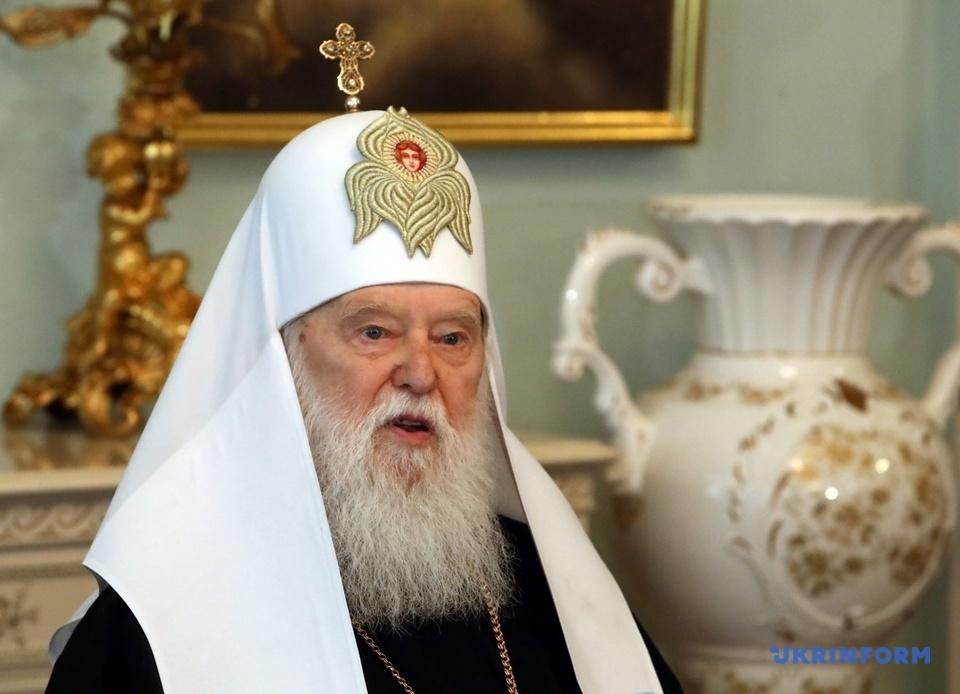 フィラレート・ウクライナ正教会名誉総主教、キーウ聖庁復活を希望して ...