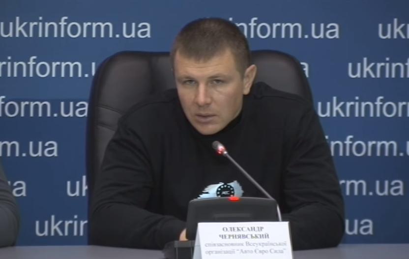 Олександр Чернявський