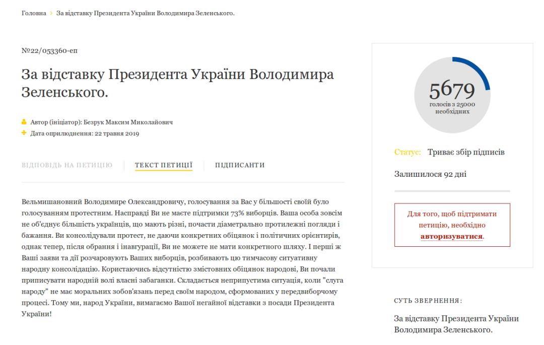 """Минюст заявил, что глава АП Богдан подпадает под """"люстрацию"""", но они не могут обжаловать его назначение - Цензор.НЕТ 4971"""