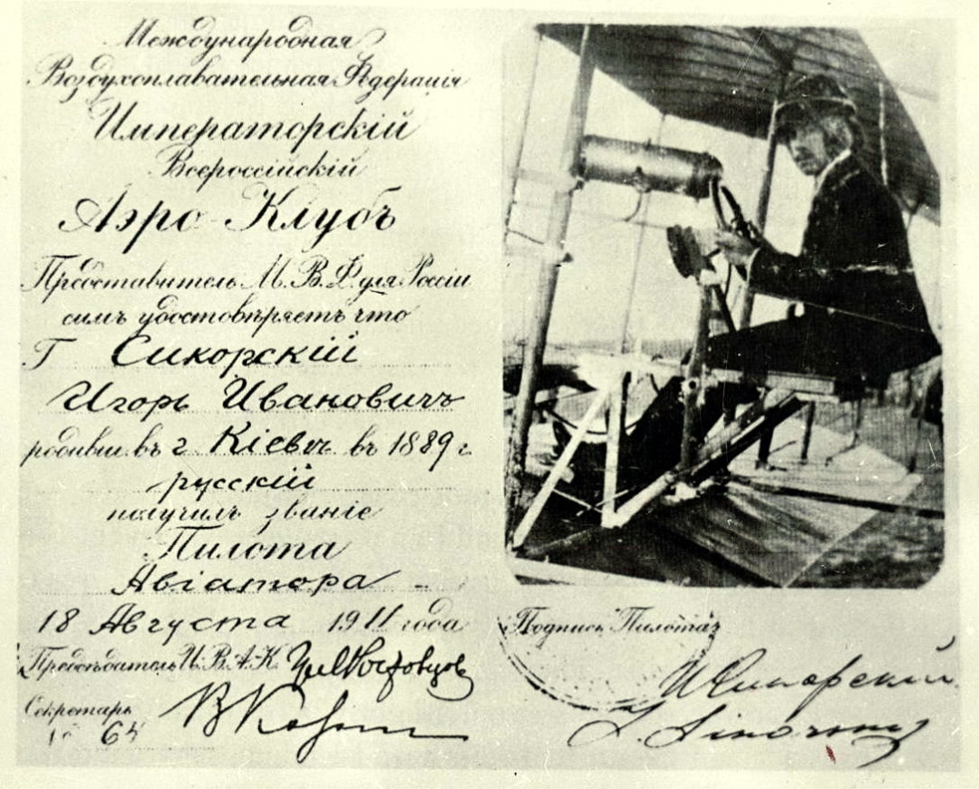 Посвідчення пілота І.І.Сікорського