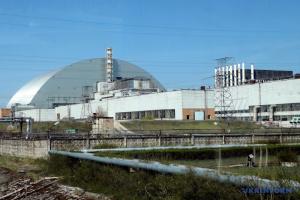 Україна може втратити допомогу по Чорнобилю через передачу Держатому Міненерго