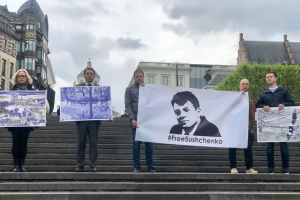 Rally in support of imprisoned journalist Sushchenko held in Brussels
