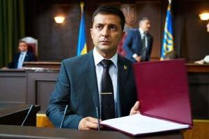 Российский канал покажет сериал с Зеленским в главной роли