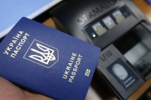 Україна і Монголія планують взаємне скасування віз