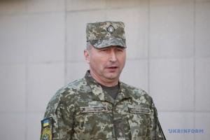 Катастрофа Ан-26: начальника ХНУПС усунули від виконання обов'язків