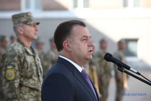 Verteidigungsminister Poltorak reicht Rücktrittsgesuch ein