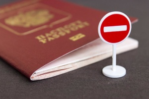 EU doesn't recognise Russian passports issued to residents of Donbas