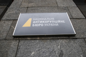 Схема на 130 мільйонів: НАБУ передає до суду «земельну» справу одеських чиновників
