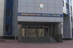 Офіс генпрокурора 2 березня розпочинає атестацію регіональних прокуратур