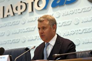 """Вітренко сказав, що саме може """"збити"""" ціну на імпортний газ до 20%"""