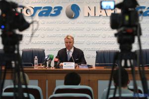 """Росія відмовилася від тристоронніх """"транзитних"""" переговорів у травні — Нафтогаз"""