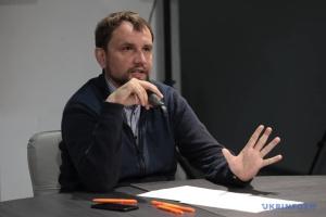内閣、ウクライナ国家記憶研究所の所長を解任