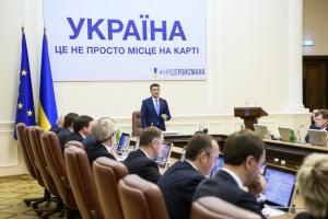 Кабмін погодив вісім кандидатів на посади голів ОДА