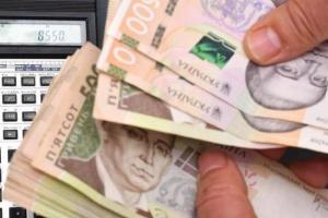 Narodowy Bank Ukrainy osłabił kurs hrywny do 24,33
