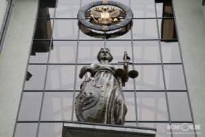 """Суд РФ продовжив до 12 листопада арешт фігурантам """"бахчисарайської справи"""""""