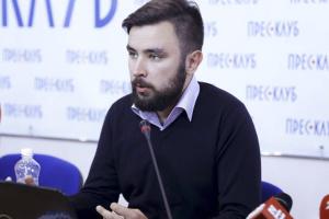Акция в поддержку Стерненко: суд закрыл дело в отношении активиста Выговского