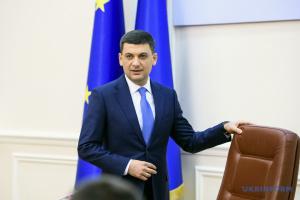 Groysman: El Gabinete de Ministros cambia el sistema de financiación de la ciencia