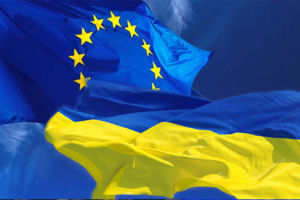 EU to invest 4.5 bln in Ukrainian transport industry