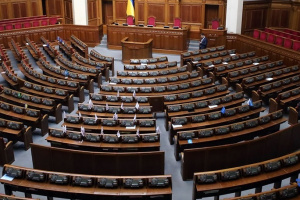 Batkivschyna withdraws candidacy of Kondratiuk for vice speaker