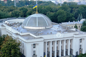 Parliamentary election campaign begins in Ukraine