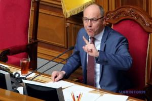 """""""Смерть"""" коаліції – як порятунок """"життя"""" парламенту"""