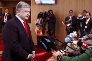 Le Bureau des enquêtes de l'État convoque de nouveau Porochenko pour interrogatoire