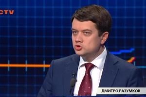 """Разумков говорить, що """"Слуга народу"""" - за відкриття ринку землі"""