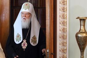 Филарет: Если бы мы знали содержание Томоса собора, то не согласились бы на него