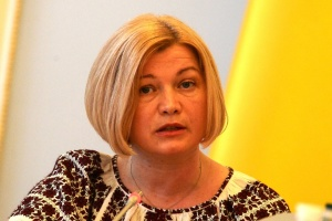 АП пообещала опубликовать стенограмму встречи Зеленского с лидерами фракций — Геращенко