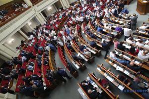 Rada lädt zur ersten Sitzung PACE-Delegation ein