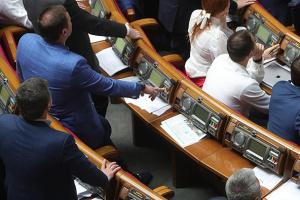 Дата інавгурації: до розпуску парламенту готові, але він все ще висить у повітрі…