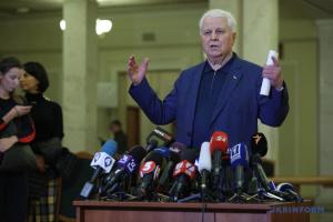 Засідання ТКГ треба проводити у нейтральній країні – Кравчук